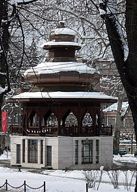 Sarajevo Admejdan.jpg