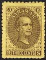 Sarawak stamp 1869 No1.JPG