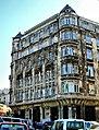Sarkuysan binası-İstanbul - panoramio.jpg