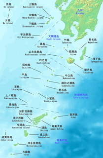 Satsunan Islands A geopolitical name for a group of islands that forms the northern part of the Ryukyu Islands