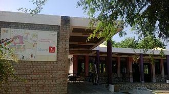 Bharti Enterprises - Satya Bharti School in Haryana