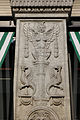 Schweizer-nationalbank-zurich-relief-2.JPG