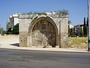 Sebil (fountain) - An ancient sebil in Lod, Israel
