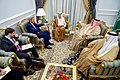 Secretary Kerry Sits With Saudi Arabia Foreign Minister Adel al-Jubeir, Bahrain Foreign Minister Khalid bin Ahmed Al Khalifa and Some of Their Aids Before a Brief Trilateral Meeting in Jeddah (28582822704).jpg