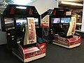 Sega Airline Pilots arcade.jpg