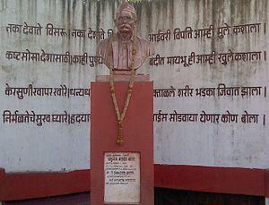 Senapati Bapat - Statue of Senapati Bapat at Nagpur