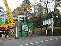 SendaiJoIshigakiShuriKoji2003-11.jpg