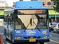 SeoulBus260.jpg