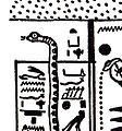 Serpent-tekaher (3).jpg