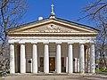 Sevastopol 04-14 img06 Peter and Paul Cathedral.jpg