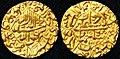 Shah Jahan, Gold Mohur, Akbarabad, 10.88g, AH 1052, RY 15, Quatrefoil type.jpg