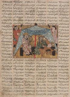 Iraj Character in Shahnameh