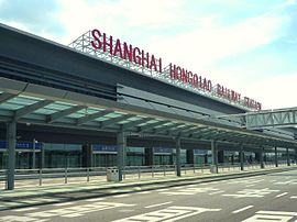 Shanghai Hongqiao Railway Station north side.JPG