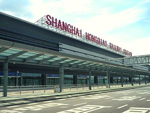 Shanghai Hongqiao Railway Station - Image: Shanghai Hongqiao Railway Station north side
