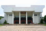 Shantou University Auditorium.jpg