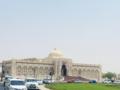 Sharjah Cultural Palace.png