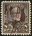 Sherman revenue 1895 overprint 15c 1898.jpg