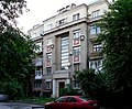 Shevchenkivs'kyi District, Kharkiv, Kharkiv Oblast, Ukraine - panoramio (69).jpg