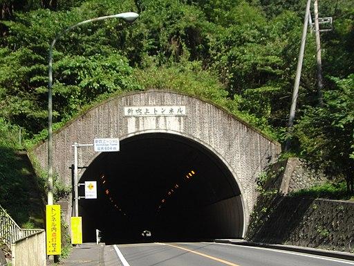 Shinfukiage Tunnel 2 Tx-re