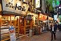 Shinjuku (218428035).jpeg