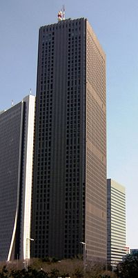 Shinjuku Center Building 20070311-05 cropped.jpg