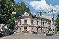 Sichovyh-striltsiv-17-12062175.jpg