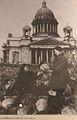 Siege of Leningrad IMG 3277.JPG