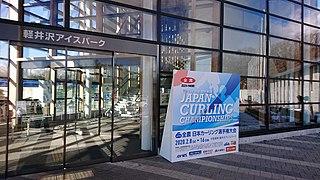 2020 Japan Curling Championships Japanese national curling championships in 2020