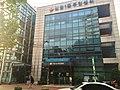 Sinjeong 1-dong Comunity Service Center 20140528 184806.JPG