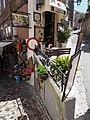 Sintra (14742962085).jpg
