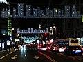 Skyline imaginario en Gran Via - Iluminacion Navideña (6513334425).jpg