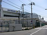 Skymark Airlines Headquarters 02.jpg