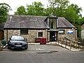 Slaidburn Health Centre - geograph.org.uk - 1953275.jpg