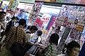 Sofmap Akihabara Amusement Store 20130531.jpg