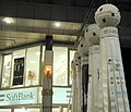Softbank in Sendai & the decorations of Sendai Star Festival.JPG