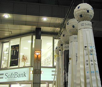 SoftBank Group - SoftBank store in Sendai, with decorations for the Tanabata