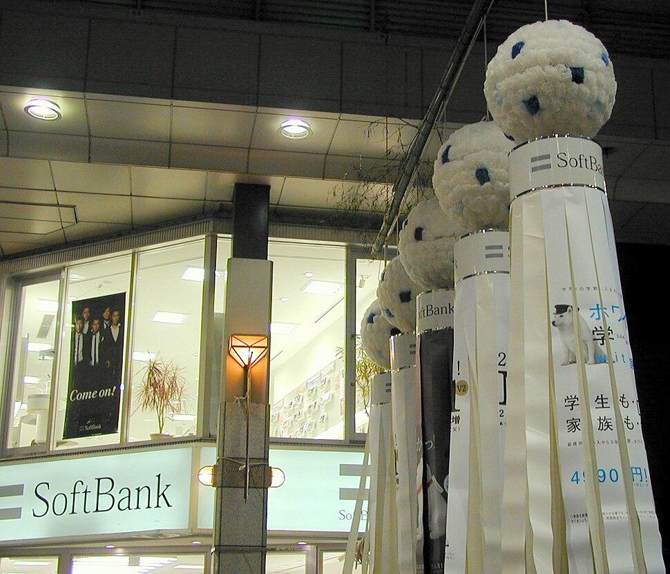 Softbank in Sendai & the decorations of Sendai Star Festival