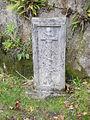Soldatenfriedhof Glencree 3.JPG