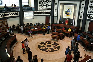 National Parliament of the Solomon Islands - Image: Solomon Islands House of Parliament (inside)