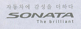 Sonata The Brilliant - Korean Slogan 2013.jpg