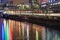 Sotetsu line Yokohama Station foggy night.jpg