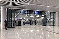 Southwest entrance of Qing He Station (20191230101238).jpg