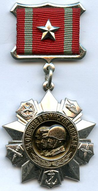 "Medal ""For Distinction in Military Service"" - Image: Soviet For Distinction in Military Service 2nd class"