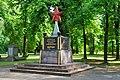Sowjetischer Ehrenfriedhof (B 5) 0222.JPG
