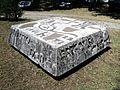 Spomen mozaik-Brezovica.JPG