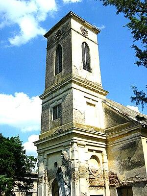 Srpska Crnja - Image: Srpska Crnja, Catholic Church