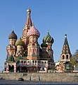 St Basils Cathedral - Moscow, Russia - panoramio.jpg