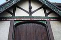 St George's church, Washington, Harraton south door.jpg