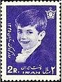 Stamp1345RoozKodak2.jpg