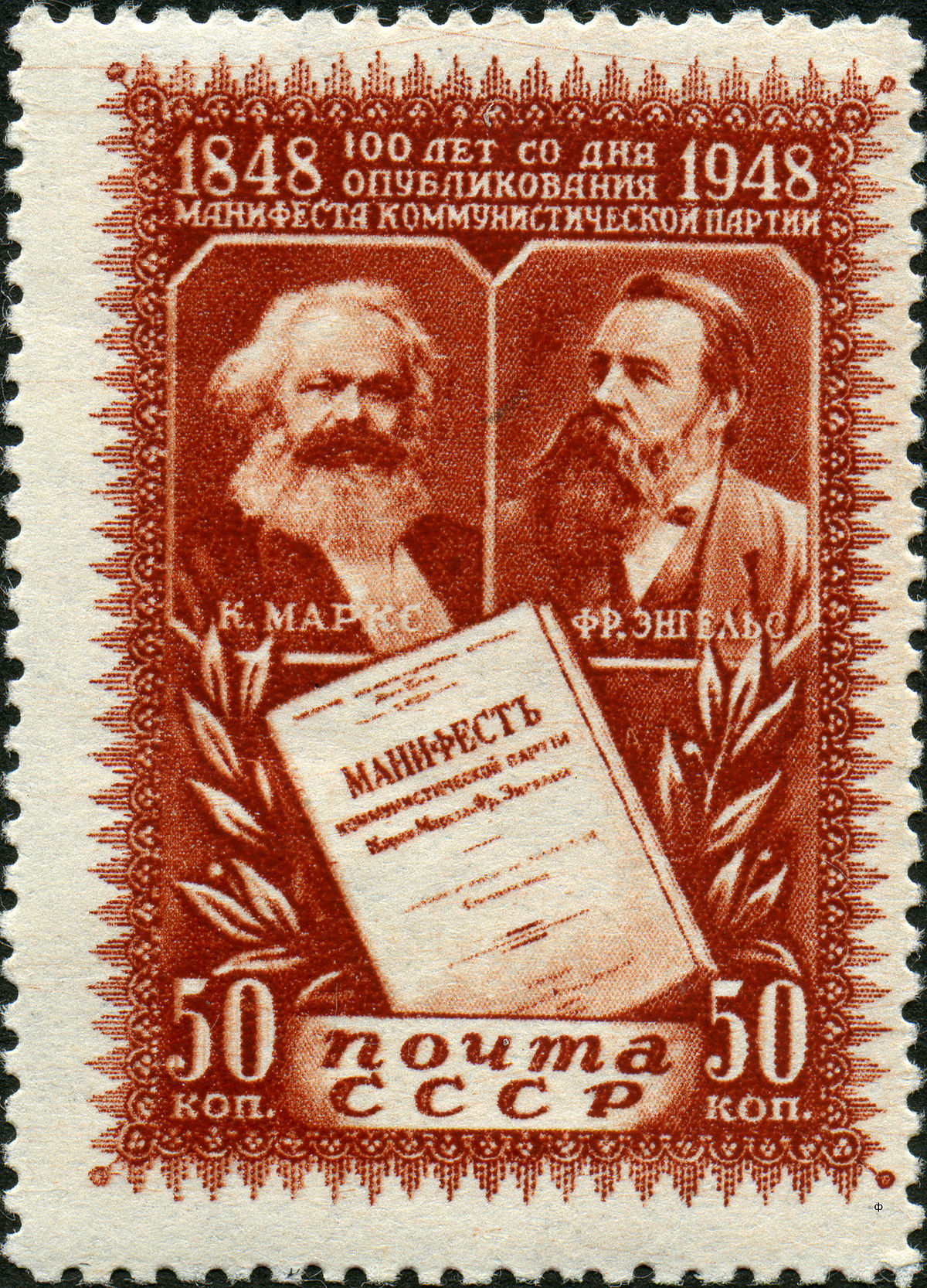 manifeste du parti communiste  u2014 wikip u00e9dia